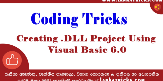 how to make a dll injector in vb